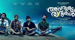 Avarude Ravukal Malayalam Movie Song
